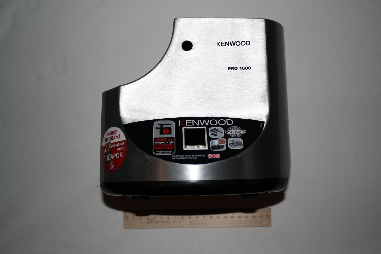 Запчасти для kenwood mg 450